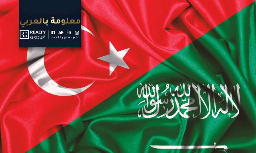 turkish visa, Turkish visa for Citizens of Saudi Arabia