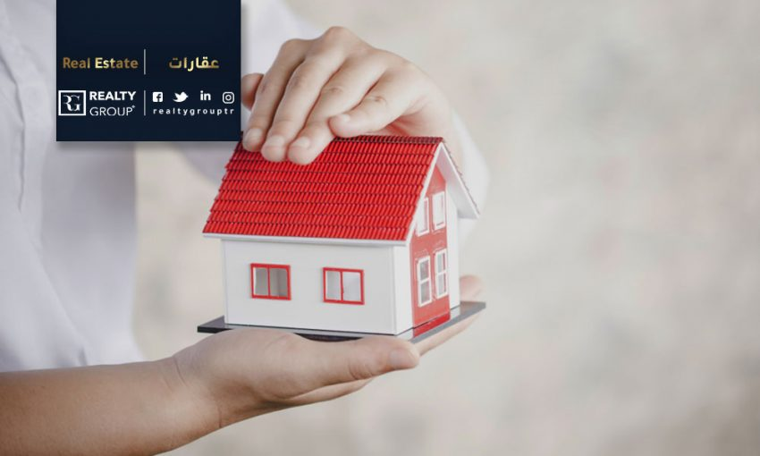 property Owner, What does the property owner mean? (Information about property ownership)