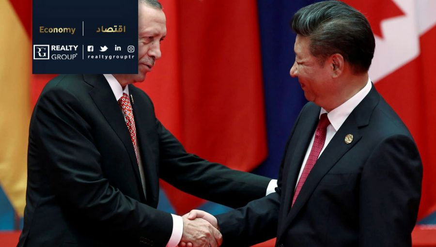 in turkey chinese, chinese company in turkey